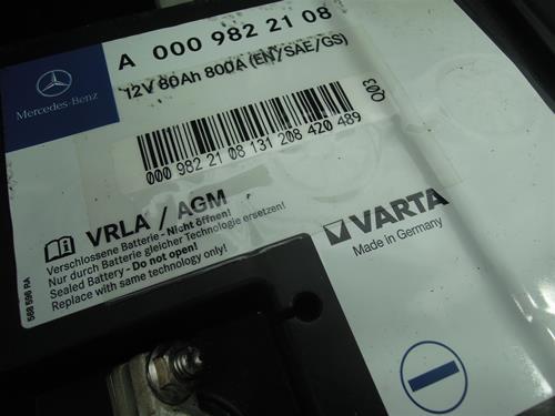DSCN8950