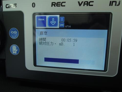 DSCN0368