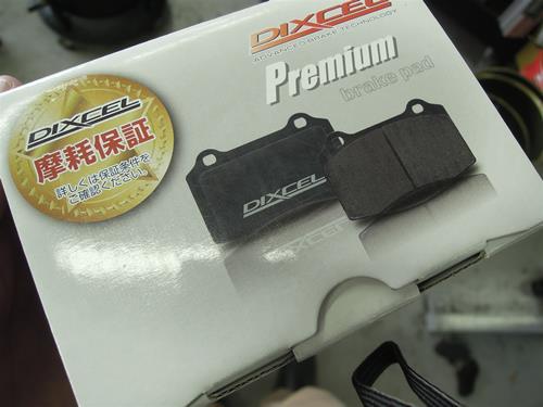 DSCN0005